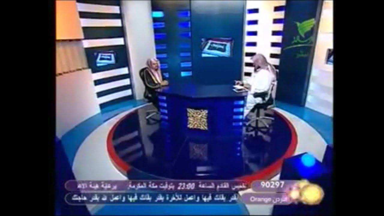 خروج المني و المذي بشهوة و بغير قصد هل يبطل الصيام الشيخ عبدالعزيز الطريفي Youtube