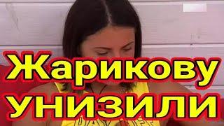 ДОМ 2 СВЕЖИЕ НОВОСТИ раньше эфира! 2 июля 2018 (2.07.2018)