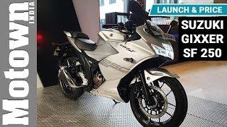 Suzuki Gixxer SF 250 | Launch & Price | Motown India