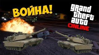 GTA 5: Online: Война! 1080p 60fps #34