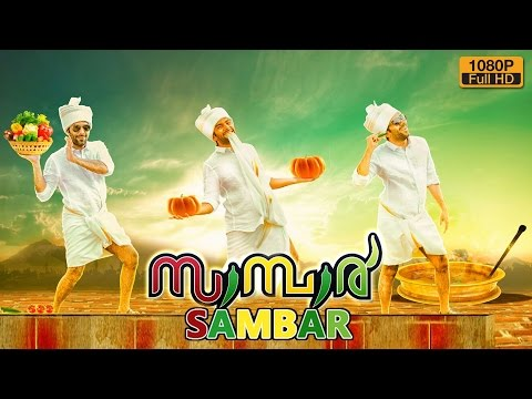 SAMBAR | sambar Malayalam Full Movie 2016...