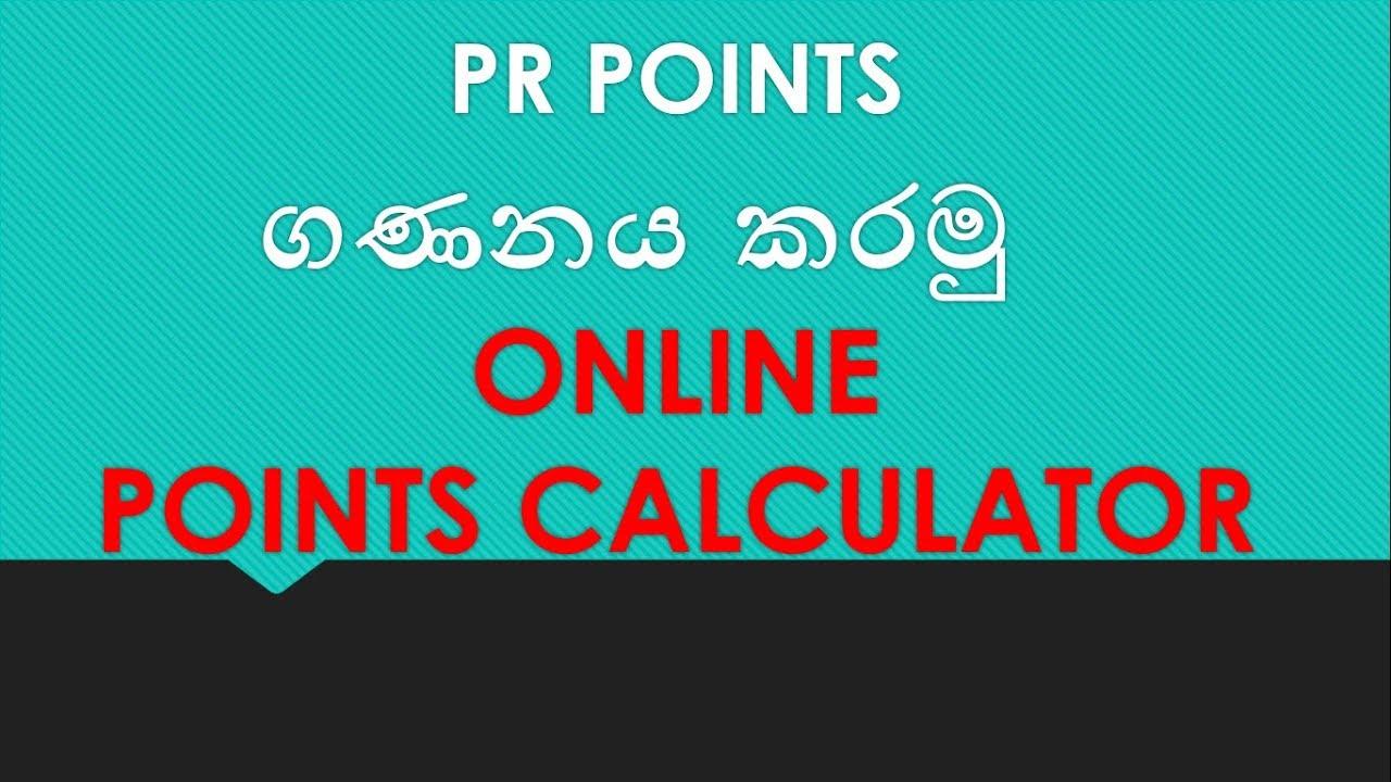 Australia pr points calculator system 2018 skilled immigration.