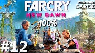 Zagrajmy w Far Cry: New Dawn PL odc. 12 - Wymyślna sztuka