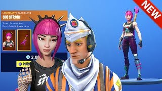 *NEW* POWER CHORD IS BACK! NEW GRILL SERGEANT SKIN - FORTNITE BATTLE ROYALE