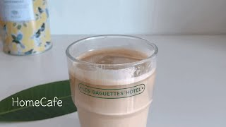 [vlog] homecafe 집에서 카페음료 즐기기☕️…