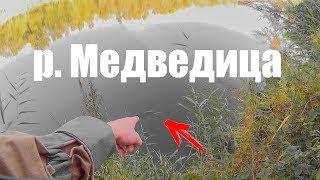Трофей которого не ждал/щука на реке Медведица