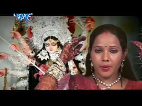 कवन फुलवा फुलेल्ला  | Baje Paijaniya Mai Ke | Smita Singh | Bhojpuri Devi geet