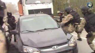 Задержание террористов ИГИЛ в Ростовской области
