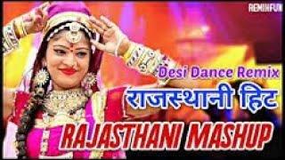 Non Stop Rajasthani (Dj Remix Song-2016) Dj RS Jat-7891118264