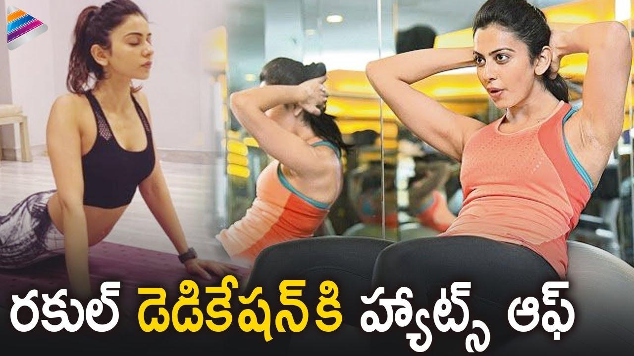 Download Rakul Preet Latest Yoga Asana Video | Rakul Preet Latest Video | Telugu FilmNagar