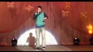 Элон, Dimax - Azov One Love