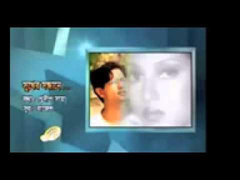 Du Chokher Nil Khame Bangla Duet Song By Asif Hoimonti   YouTube