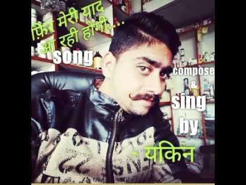 Song- Fir Meri Yaad Aa Rahi Hogi.
