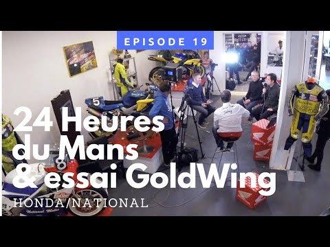 Ep.19 Spéciale 24 Heures du Mans chez Honda National Moto et l'essai de la GoldWing 2018