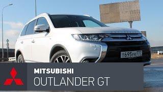 Mitsubishi Outlander GT тест-драйв. Напористый, уверенный, простой.