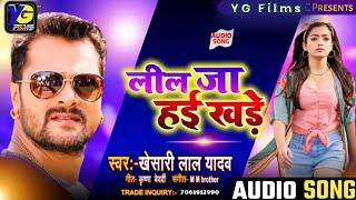 Khesari Lal yadav Ke gana 2020 New Bhojpuri Dj Remix Song 2020 - Superhit Bhojpuri - Dj Remix 2020 d