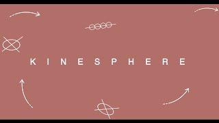 ERIN COATES: KINESPHERE
