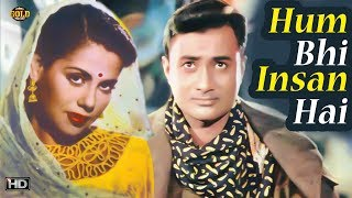 Hum Bhi Insan Hai 1948 B&W - Dramatic Movie | Dev Anand, Ramala Devi, Amir Banu.