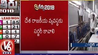 EVM Glitches Delay Voting In Nalgonda | Telangana Assembly Poll Results | V6 News