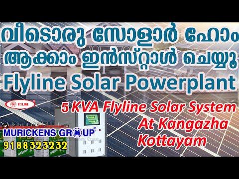 murickens 5 KW solar power house in Kangazha Kottayam