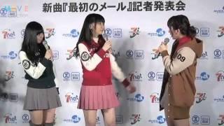 AKB48の人気ユニット「フレンチ・キス」の4枚目のシングルとなる「最初...