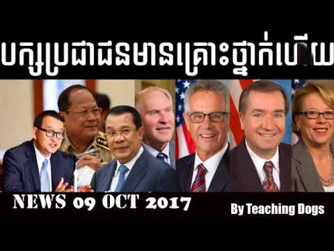 Cambodia News Today RFI Radio France International Khmer Evening Monday 10/09/2017