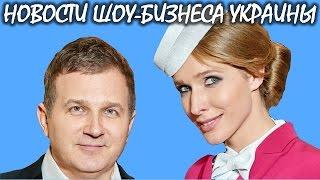 Катя Осадчая и Юрий Горбунов подогрели слухи о романе. Новости шоу-бизнеса Украины.