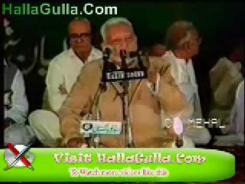 Mushaira Hafeez Merethi Ghazal HallaGulla Com