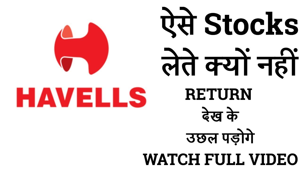 Havells Stock Review Bse India Nse India Multibagger Share Indian Share Market Lts Youtube