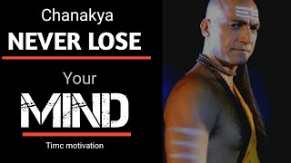 """EVERY STUDENT MUST REMEMBER THIS"" - CHANAKYA MOTIVATION"