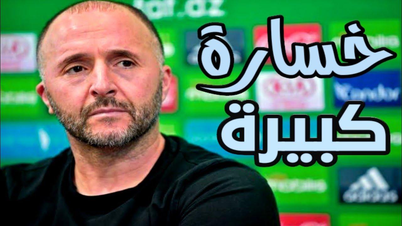 الكاف تخلط أوراق بلماضي...تشيلسي تخطف بن سبعيني..بن العمري لن أذهب مشي إلى السعودية..