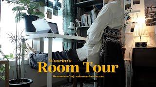 Room Tour  원룸 오피스텔 룸투어 | 랜선 집들…