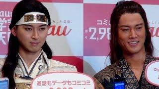 ムビコレのチャンネル登録はこちら▷▷http://goo.gl/ruQ5N7 「au 発表会 ...