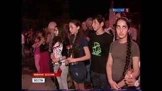 Южная Осетия вспоминает войну 2008 года.