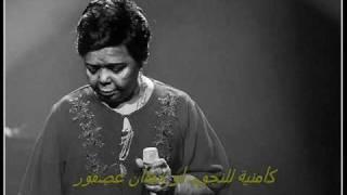 Cesária Évora - Tiempo y Silencio (مع ترجمة للعربية)