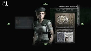 After Work: Resident Evil HD - It Begins [Part 1] - PS4