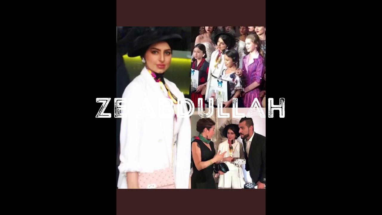 زواج نجلاء عبدالعزيز Youtube