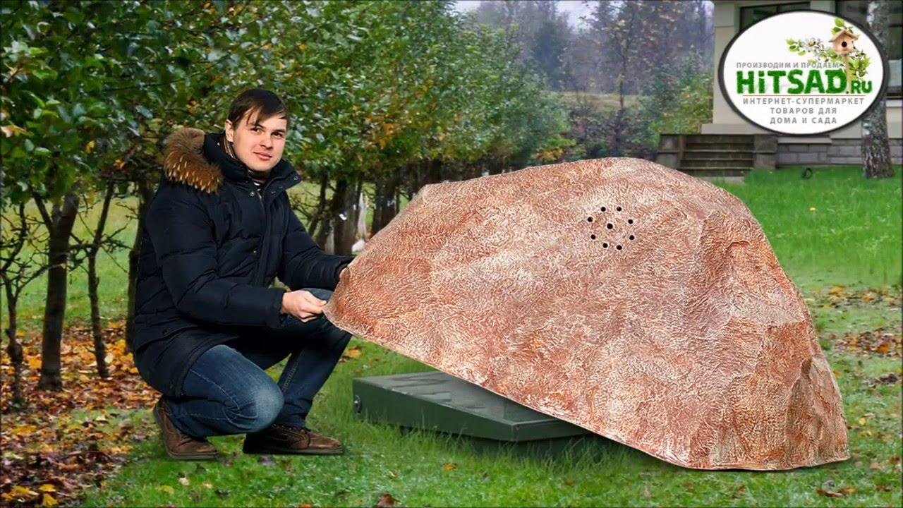 Украсить и спрятать портящий вид канализационной люк вам помогут декоративные. Выполненные в виде садовых фигур и камней. Купить +.