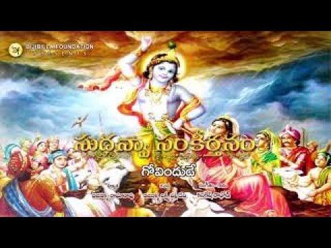 Govindude - Kanakesh Rathod