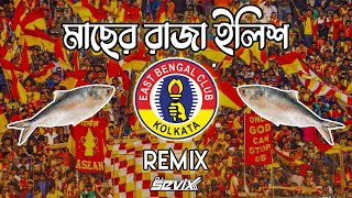 East Bengal Theme Song Remix DJ Sevix.mp3