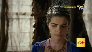 sultan Suleiman episode 321 (3)