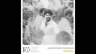 10th Annual Vijay Awards | Voting - FAVOURITE SONG