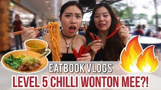 Chilli King Wanton Mee with Five Levels of Spiciness l Eatbook Vlogs l EP 27