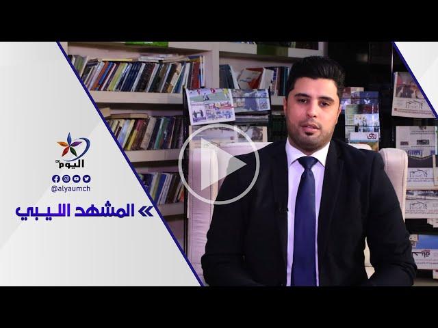 ليبيا تحيي الذكرى العاشرة لثورة 17 فبراير