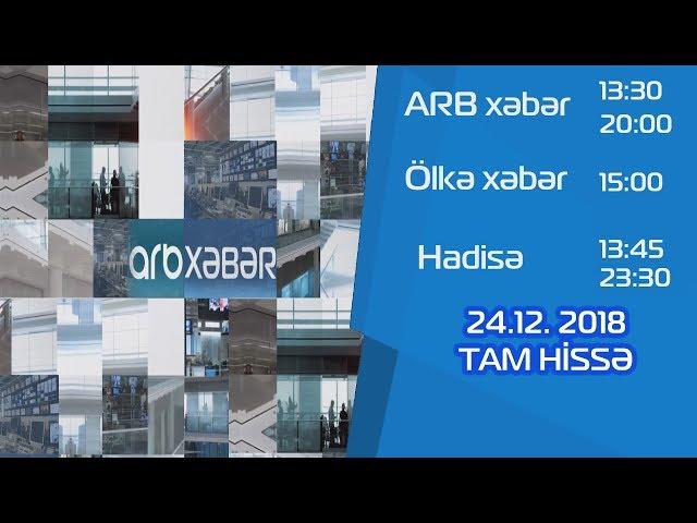 ARB Xeber - 24.12. 2018 - ARB TV