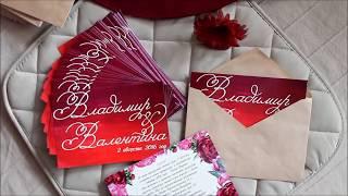 Акварельные приглашение на свадьбу