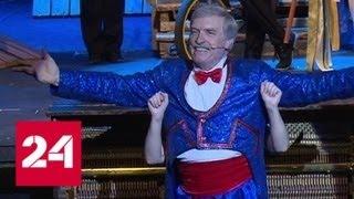 Содружевство актеров Таганки отмечает юбилей вместе со зрителями - Россия 24