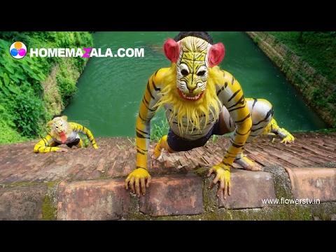 Flowers Onam Song 2016  ഇങ്ങനൊരു വരവ് ഇന്ത്യൻ ടെലിവിഷൻ ചരിത്രത്തിലാദ്യം!!  4k ദൃശ്യമികവോടെ!!