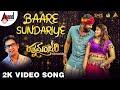 Ratnamanjari   Baare Sundariye   2K Video Song  Raj Charan   Akhila   HVR   PraSiddh   Official Song