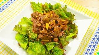 ボリューム満点!牛肉炒めサラダ thumbnail